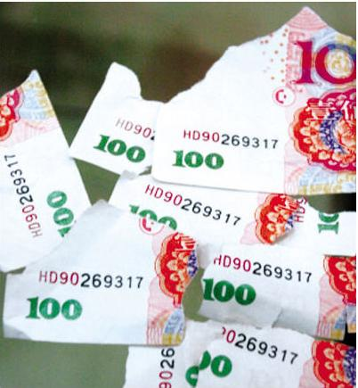 """HD90"" Counterfeit RMB 100 Yuan Bills in Circulation Causes Panic"